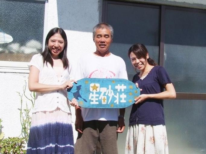 Hoshizunaso, Yoron
