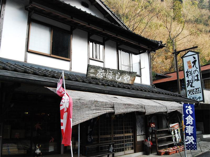 Yabakei Sanso Eboshiya, Nakatsu