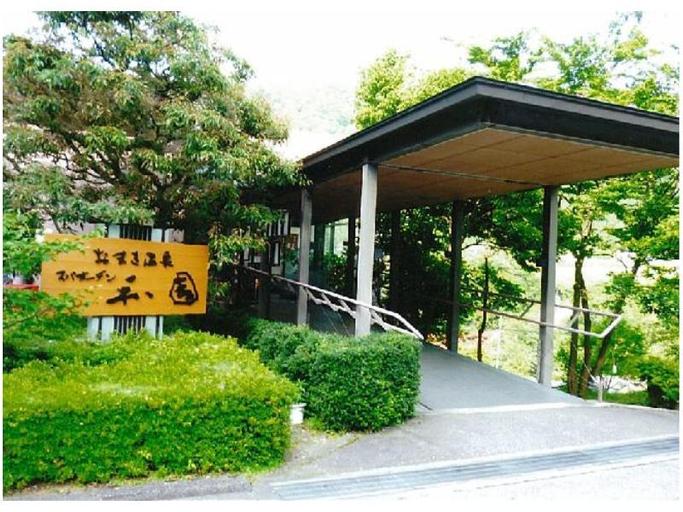 Spa Garden Waen, Tonami