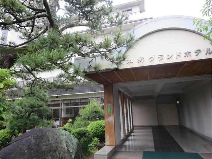 Hon Grand Hotel, Mihara
