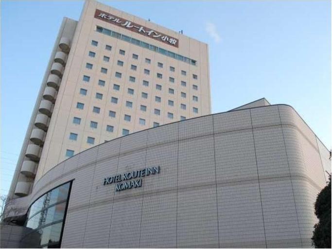 Hotel Route-Inn Grantia Komaki, Komaki