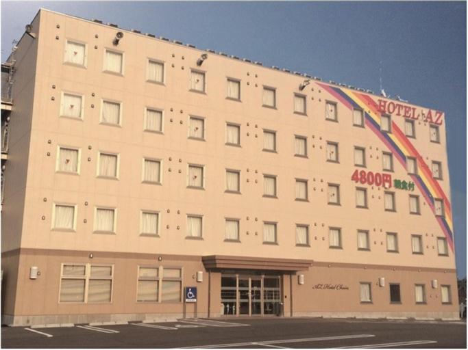 HOTEL AZ Kashima Aira Ten, Aira