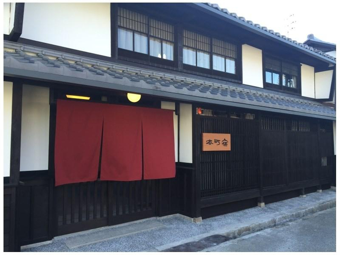 Hikone Honmachijuku, Hikone