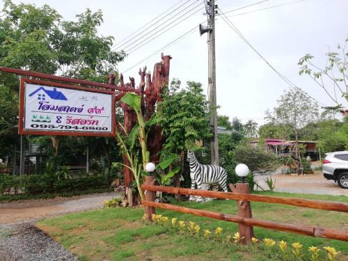 Homestay99, Pho Thong
