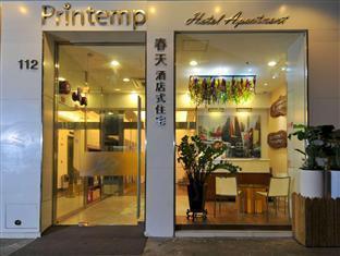 Printemp Hotel Apartment, Eastern