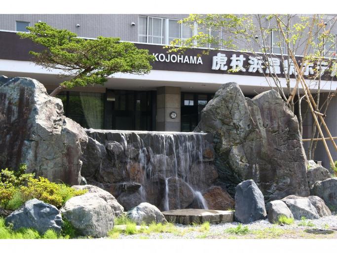 Kojohama Onsen Hotel, Shiraoi