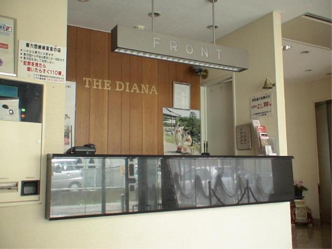 Business Hotel Diana, Yachiyo