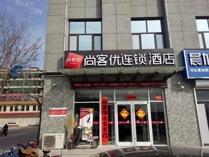 Thank Inn Plus Hotel Hebei Xingtai Guangzong County North Waihuan Road, Xingtai