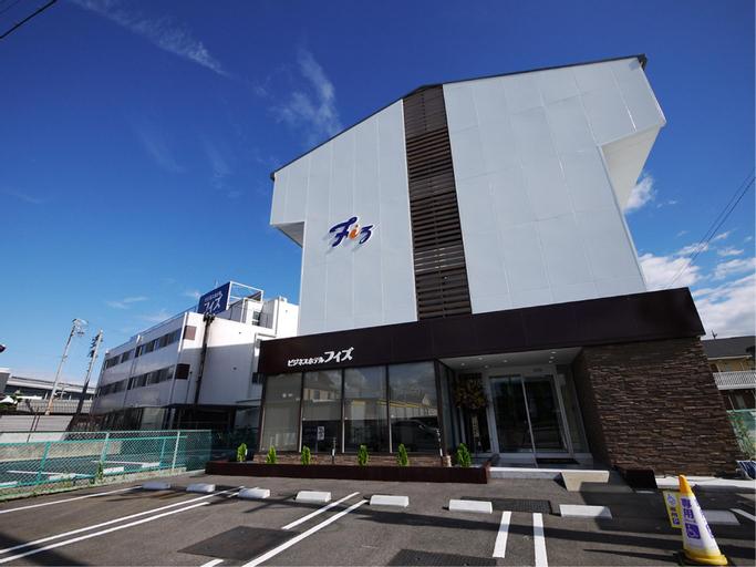 Business Hotel Fizz Naya Airport, Toyoyama