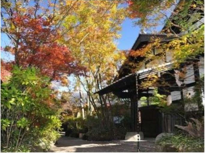 Iyashinosato, Minamiaso