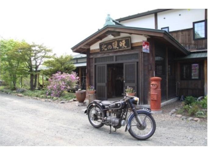 Auberge Kitano Dandan, Abashiri