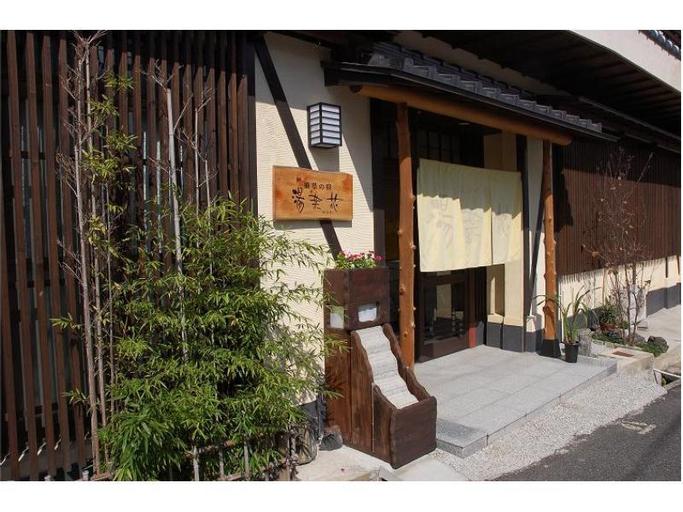 Yunaka, Tottori