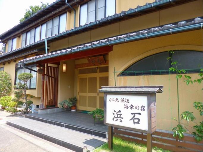 Hamaishi, Shin'onsen