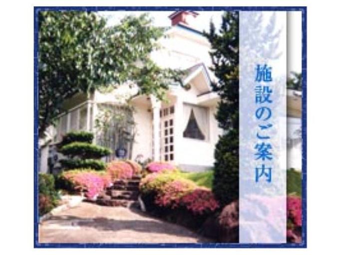 Pension Hoshi no suna, Shimoda