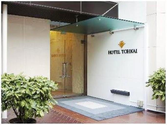 Hotel Tokai, Atsugi