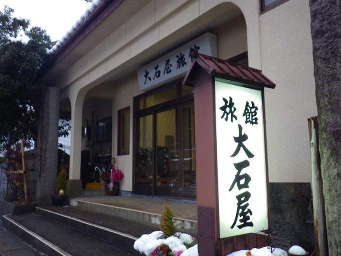 Ooishiya Ryokan, Agano