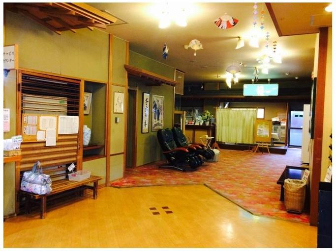 Bandai Atami SPA Kirakuya Inn, Kōriyama