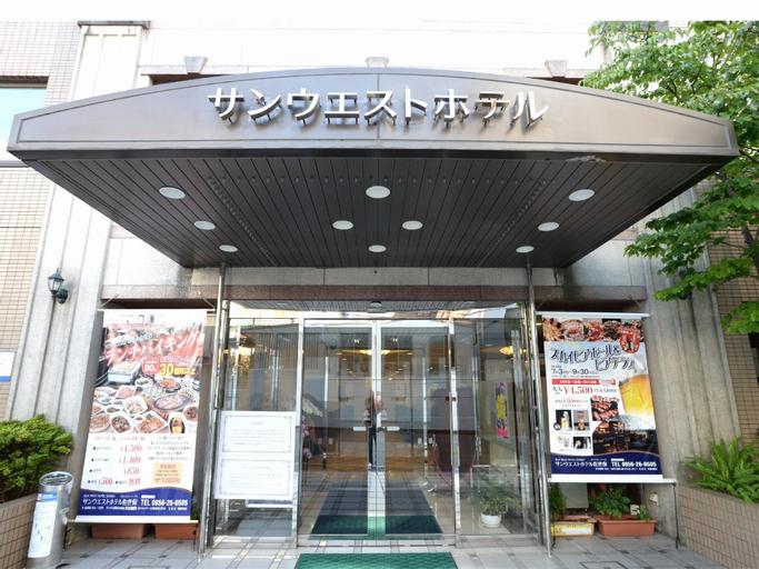 Sunwest Hotel Sasebo, Sasebo