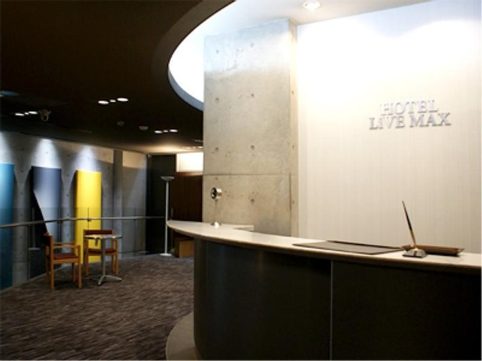 Hotel Livemax Amagasaki, Amagasaki