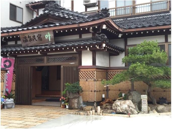 Wafu Onsen Motoyu Kano, Himi