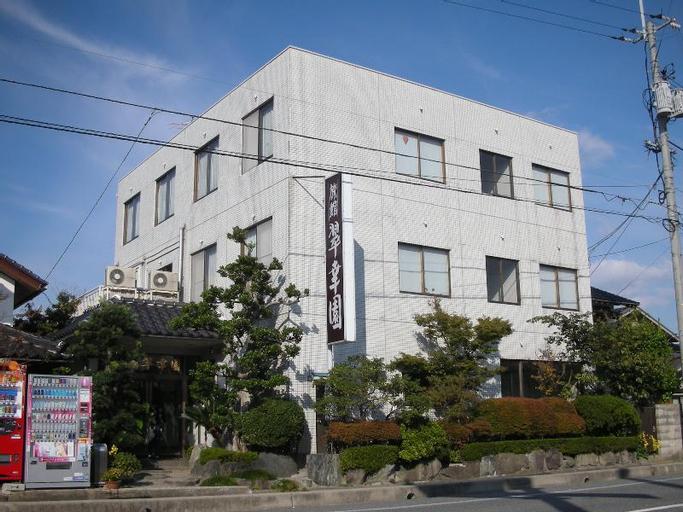 Ryokan Suikouen, Yonago