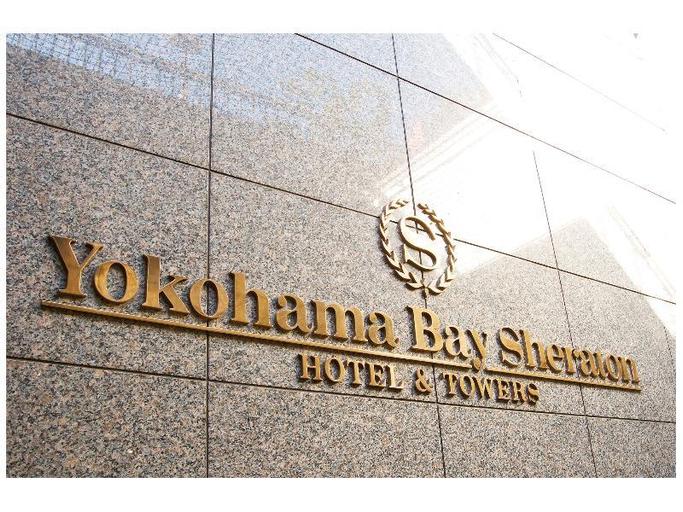 Yokohama Bay Sheraton Hotel And Towers, Yokohama