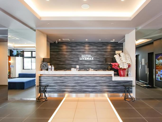 Hotel Livemax PREMIUM Himeji-eki Minami, Himeji