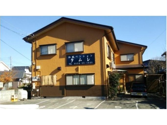 Japanese Pension Tamure , Shimoda