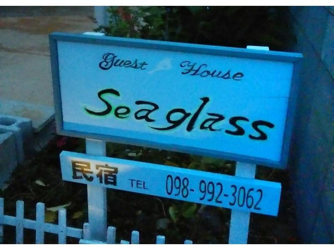 Guest House Sea Glass, Itoman