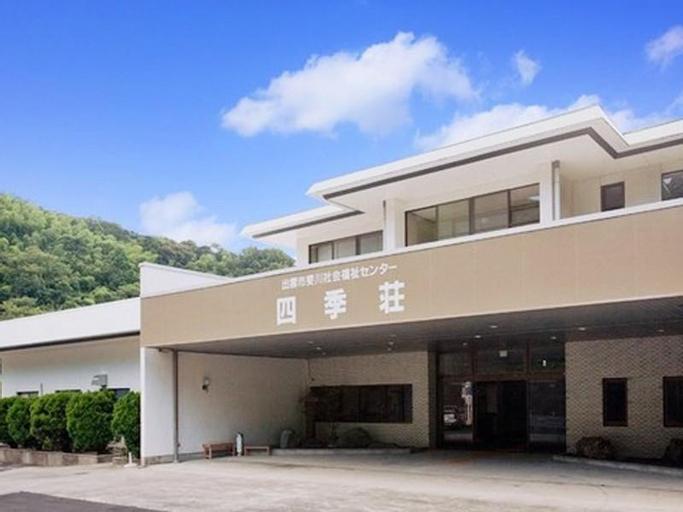 Shikiso, Hikawa