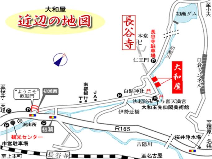 Hasedera Kanko Ryokan Yamatoya, Sakurai
