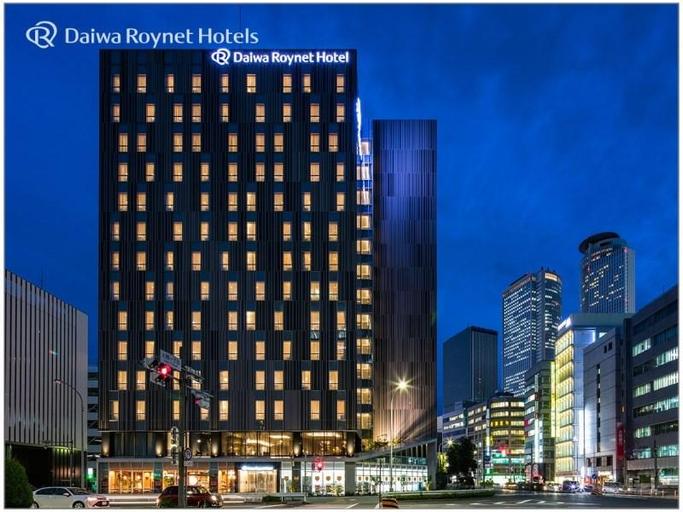 Daiwa Roynet Hotel Nagoya Taiko dori Side, Nagoya
