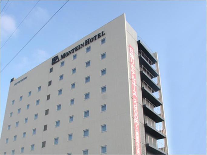 Montein Hotel, Kitakami