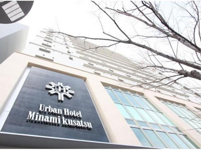 Urban Hotel Minami Kusatsu, Kusatsu