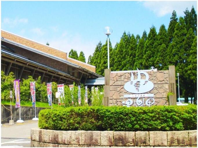 Shibuki Onsen Yurari, Echizen City