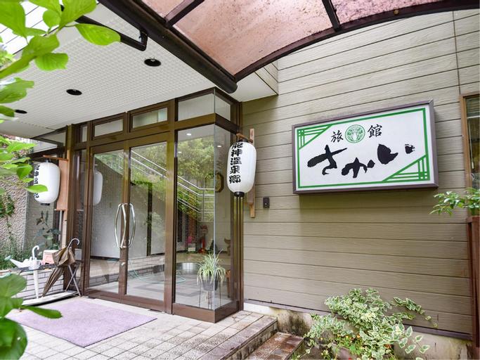 Ryokan Sakai, Kyōtanabe