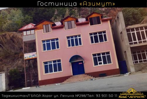 Азимут Hotel, Shughnon