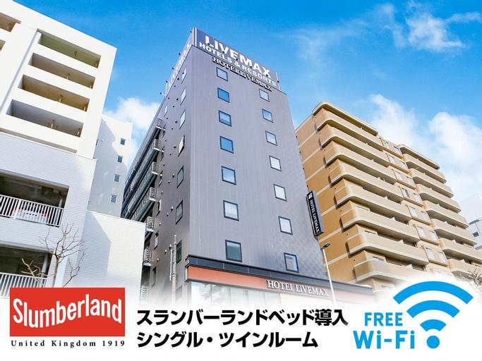 Hotel Livemax Sapporo Susukino, Sapporo