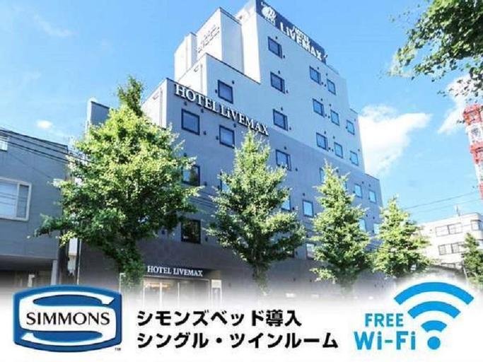 HOTEL LiVEMAX HACHIOJI-EKIMAE, Hachiōji