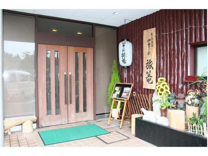 Hatago, Nishinomiya