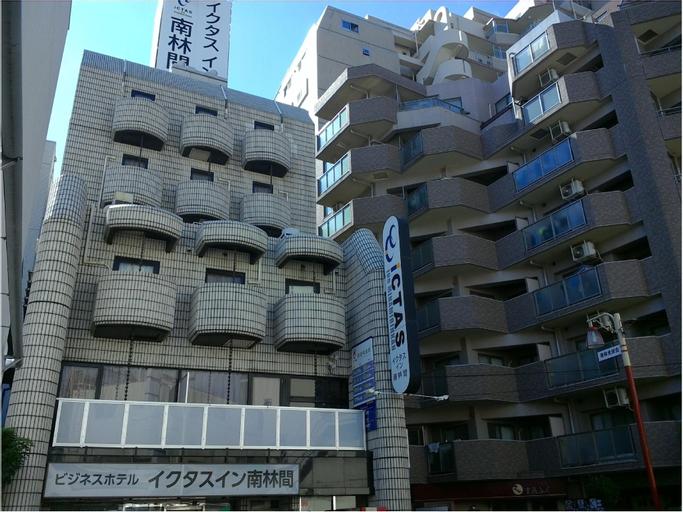 Business Hotel Ictsinn Mimami-rinkan, Yamato
