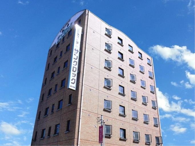 Business Hotel Sunclock, Nagoya