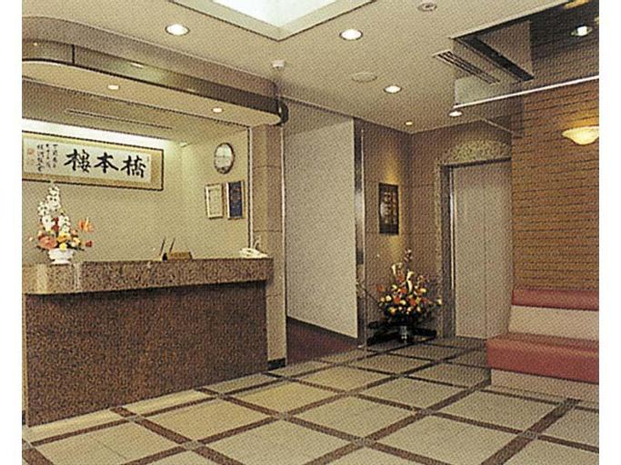 Hotel Hashimotorou, Ishioka