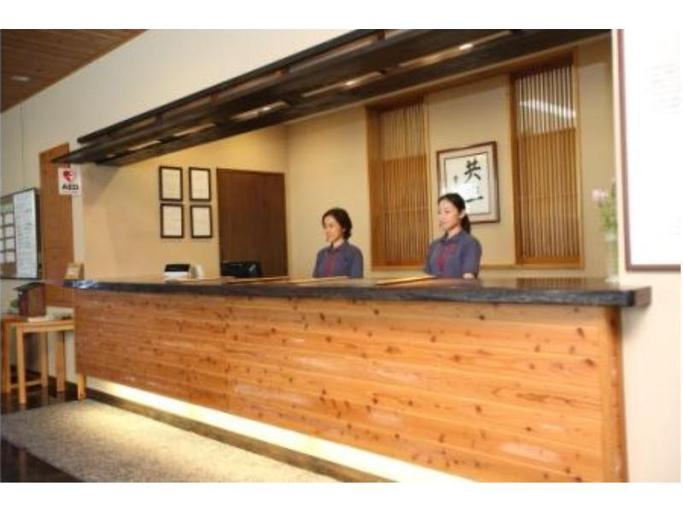 Toyota Shirakawa-go Eco-Institute, Shirakawa Village
