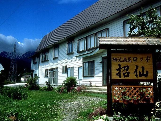 Lodge Shosen, Otari