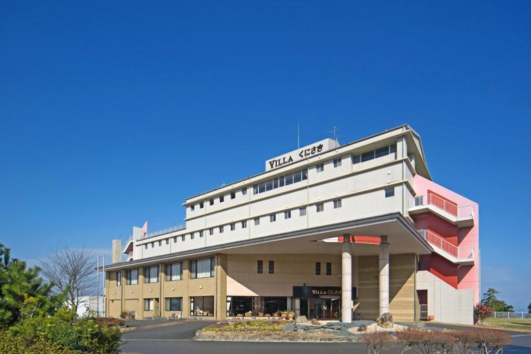 Villa Kunisaki, Kunisaki