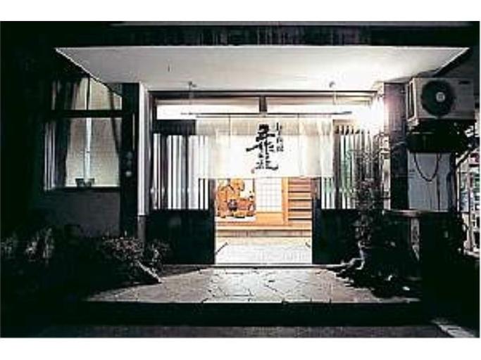 sakuso, Takahama