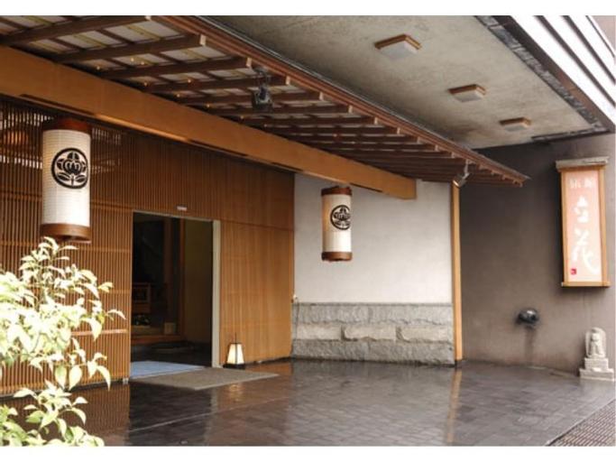Ryokan Tachibana, Atami