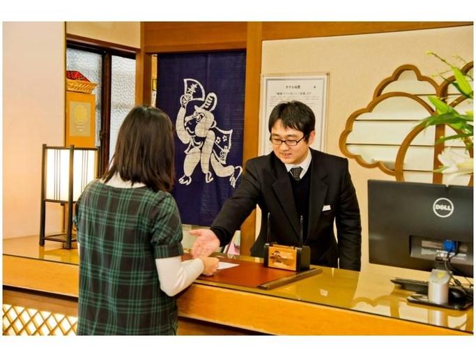 Ryokan Senkei, Hakone
