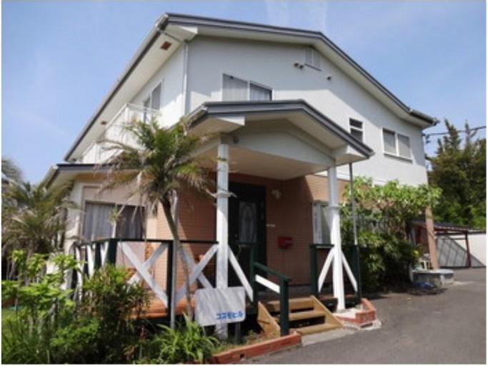 Pension Cosmo Hill, Shimoda